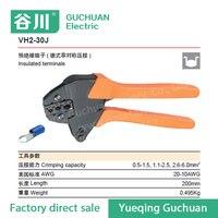 Terminal crimpmaschine isolierte anschlussklemmen pressmaschine kabel draht crimpen VH2-30J