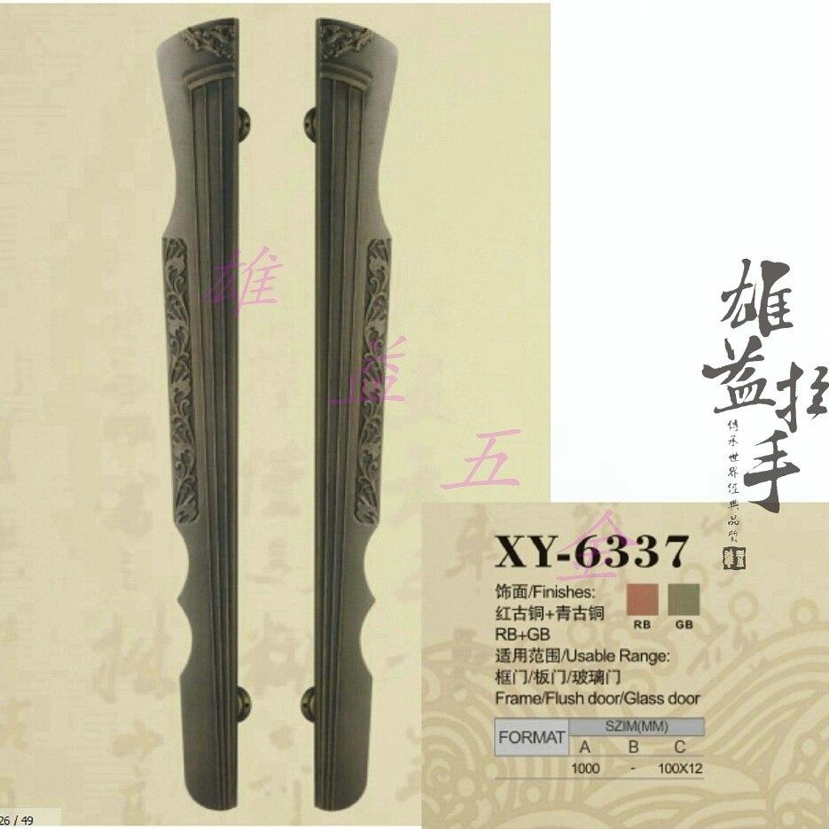 Chinois antique artisanat Guqin grande poignée de porte de sculpture moderne hôtel clubs bronze verre porte poignée