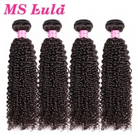 Ms Lula Hair Mongolian Kinky Curly Hair Weave 4 Bundles/Lot 100% Human Hair Extensions Natural Color Remy Hair Free Shipping