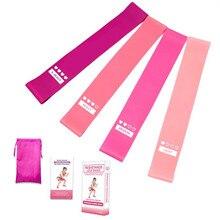 4 цвета, резинки для йоги, Уличное оборудование для фитнеса, Пилатес, спортивные тренировочные резинки, 0,5 мм-1,1 мм