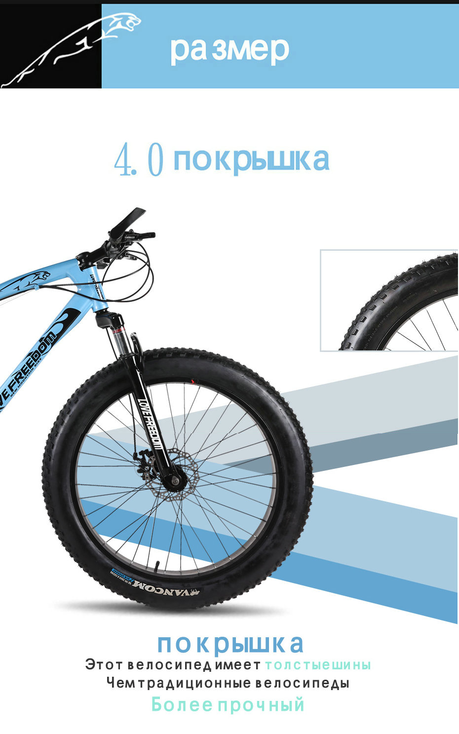 HTB1ocULXuH2gK0jSZFEq6AqMpXay Love Freedom 7/21/24/27 Speed Mountain Bike 26 * 4.0 Fat Tire Bikes Shock Absorbers Bicycle Free Delivery Snow Bike