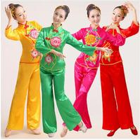 Chinese Traditional Costumes Yangko Waist Sequined Embroidery Drum Fan Dance Group Dance Stage Performance Costume