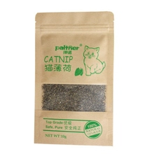 Natural Organic Premium Catnip 10g Catmint , Menthol Flavor , Cat Treats Funny Toys for Kittens