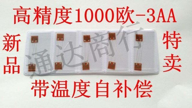 Weigh Pressure Sensor, BF1K-3AA Strain Gauge, High Precision Resistance Strain Gauge, 1000 Ohm 1 6mpa pressure gauge ytnbf100