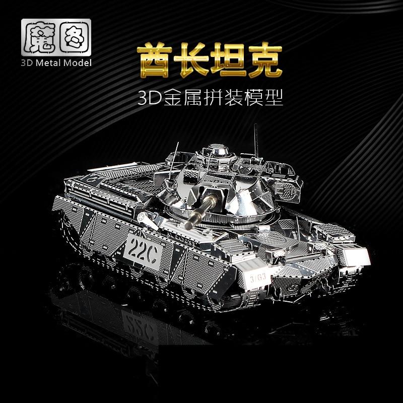 HK Nan yuan 3D Металл Puzzle Бас танкі MK50 Military - Ойындар мен басқатырғыштар - фото 2