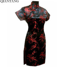 Free Shipping Black Women's Satin Polyester Cheong-sam Mini Evening Dress Flower Wholesale retail S-6XL J4035