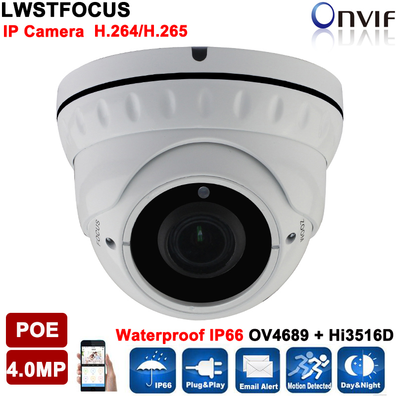 Varifocal LWIRDNTS400 Dome IP Camera 4MP IR Distance 30M font b Outdoor b font Surveillance Camera
