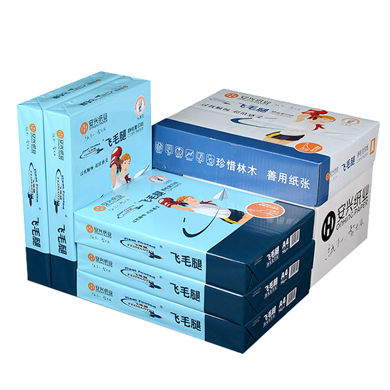 High Quality 2500sheets/lot  A4 Copy Paper White Print Paper 70g /80g Optional Children Handmade Paper