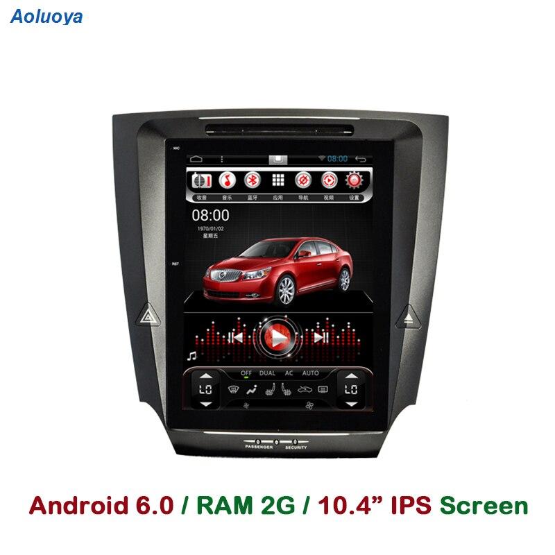 Aoluoya 1024*768 RAM 2 GB Android 6.0 AUTO DVD-PLAYER Für Lexus IS250 IS300 IS350 2005-2009 2010 2011 Radio GPS Navigation WIFI
