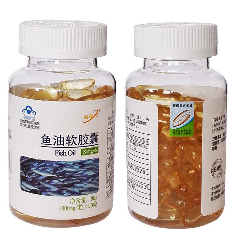 fish oil 13