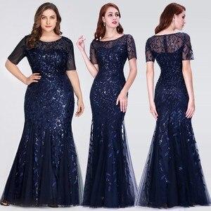 Image 4 - Formelle robes de soirée 2020 jamais jolie nouvelle sirène O cou à manches courtes dentelle Appliques Tulle longues robes de soirée Robe de soirée Sexy