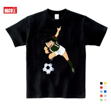 Anime Captain Tsubasa T Shirt Children Leisure Short Sleeve Boy Football Motion T-shirts for Boys Girls Clothes 3T-9T