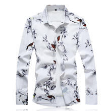 가을 남성 캐주얼 셔츠 2020 뉴 플러스 사이즈 긴 소매 셔츠 남성 패션 슬림 피트 Camisa Social Masculina 브랜드 의류 7XL 6XL