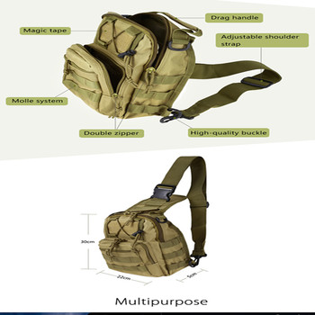 600D Outdoor Sports Bag Shoulder Military Camping Hiking Bag Tactical Backpack Utility Camping Travel Hiking Trekking Bags 1