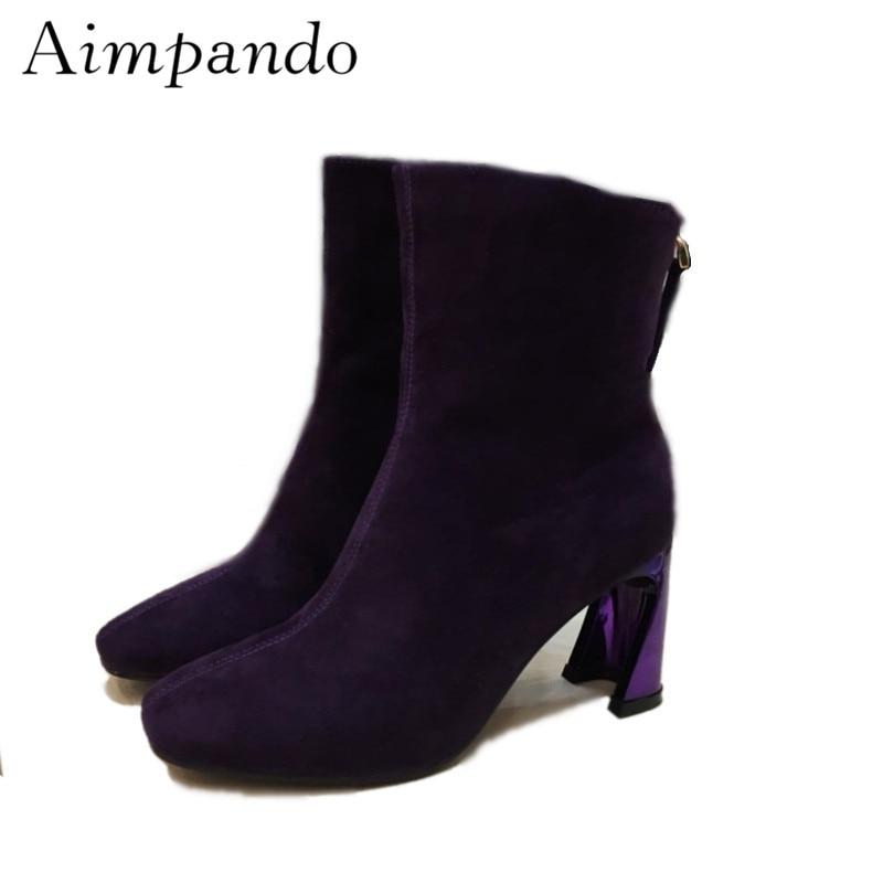 Purple Suede Square Toe Short Booties For Women Individual Fretwork Heel Square Toe Back Zip Winter Botas Mujer