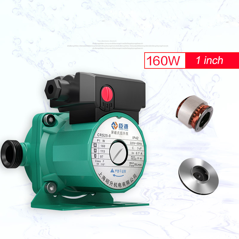 160W mini water heater circulating pump for home small cheap central heating circulating pump for floor heating emissions from circulating fluidized bed