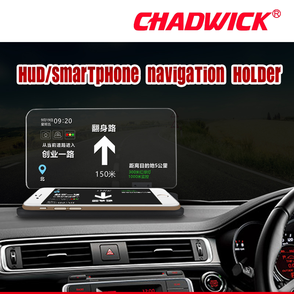 Image 1 - Car Windscreen Projector Hud Head Up Display Universal Mobile Phone Holder Speedometer Projector Stand Navigation CHADWICK H6-in Head-up Display from Automobiles & Motorcycles