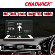 Car Windscreen Projector Hud Head Up Display Universal Mobile Phone Holder Speedometer Projector Stand Navigation CHADWICK H6