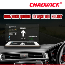 กระจกรถโปรเจคเตอร์ HUD Head Up ผู้ถือโทรศัพท์มือถือ Universal Speedometer Projector Stand Navigation CHADWICK H6