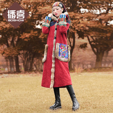 LYNETTE'S CHINOISERIE Winter New Arrival Original Design Women National Trend Embroidery Color Block Wadded Jacket Outerwear