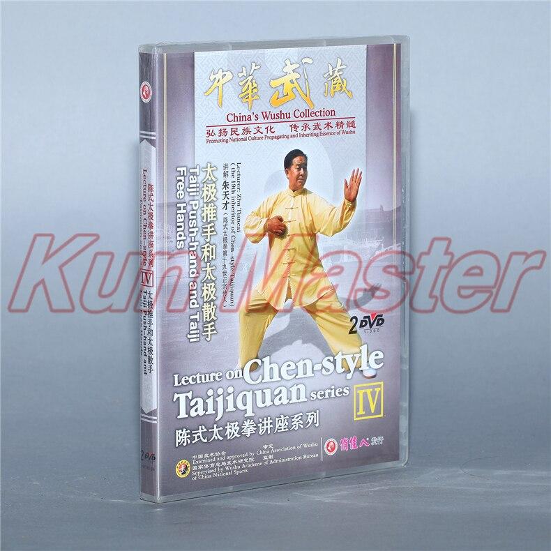 Estilo Chen Taiji Quan Taiji Push-mão E