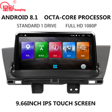 Android 8.1 9.66 IPS DSP Car GPS Multimedia Radio Video Audio DVD Player Voice Navigation System For Honda CR-V CRV 2012-2016 android 8 1 9 7 ips dsp car gps multimedia navigation radio video audio player system for honda cr v crv 2012 2016 no car dvd