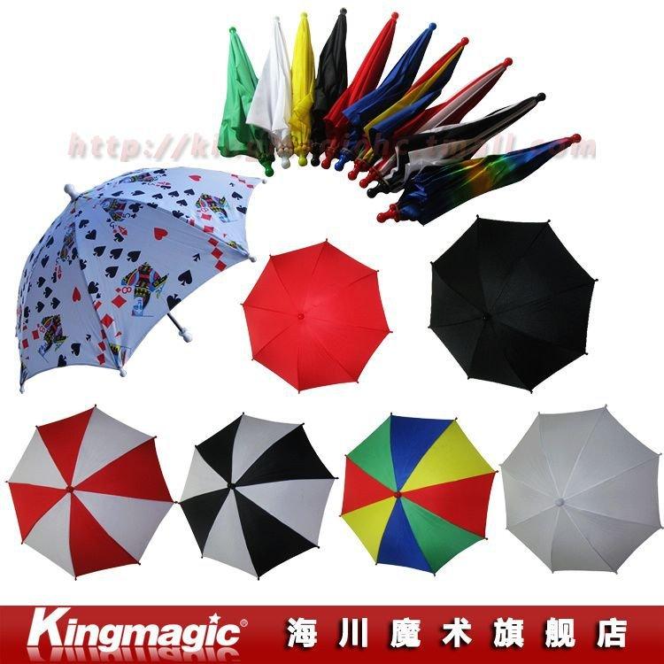 우산 생산 도매 10pcs / lot 파라솔 단계 마술 우산 32cm 마술 소품 여러 색상 마스코트 무료 배송