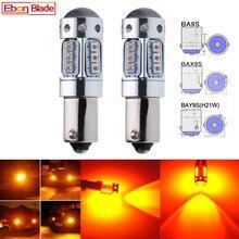 2 × BA9S T4W BAX9S H6W BAY9S H21W xbd チップ 80 ワットオート led 交換電球インジケータ信号ライトランプアンバー 12 v 24 v