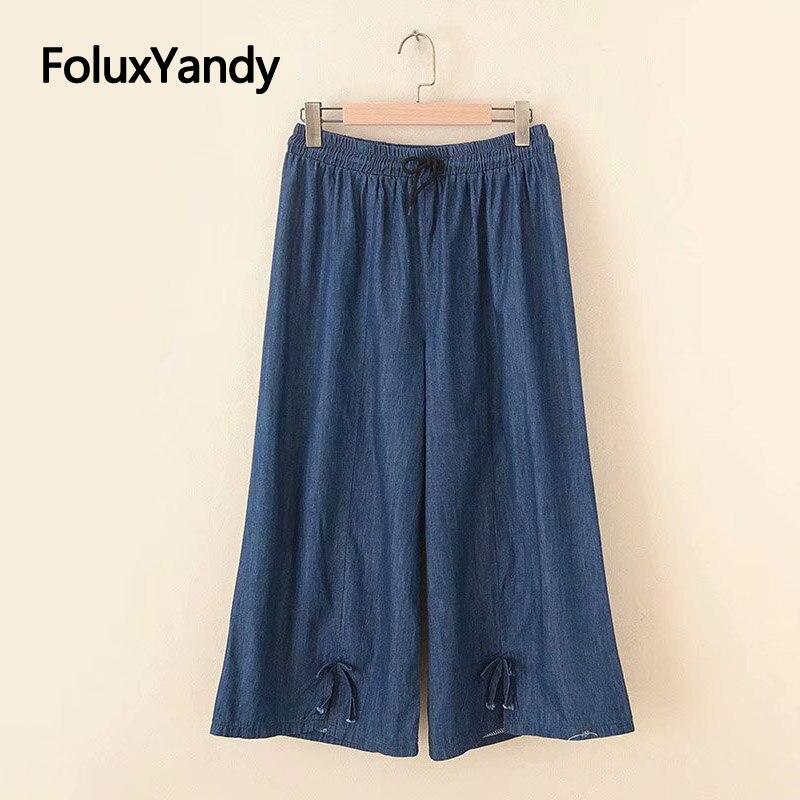 2019 Neue Frauen Denim Breite Bein Hosen Plus Größe Jeans Elastische Taille Lose Beiläufige Jeans Blau Kkfy3452 Farben Sind AuffäLlig