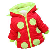 Новый 2016 Мальчик Пальто Мода Casaco Menino Дети Куртки Мальчиков Зимние Пальто И Куртки Утолщение Верхней Одежды Casaco Infantil