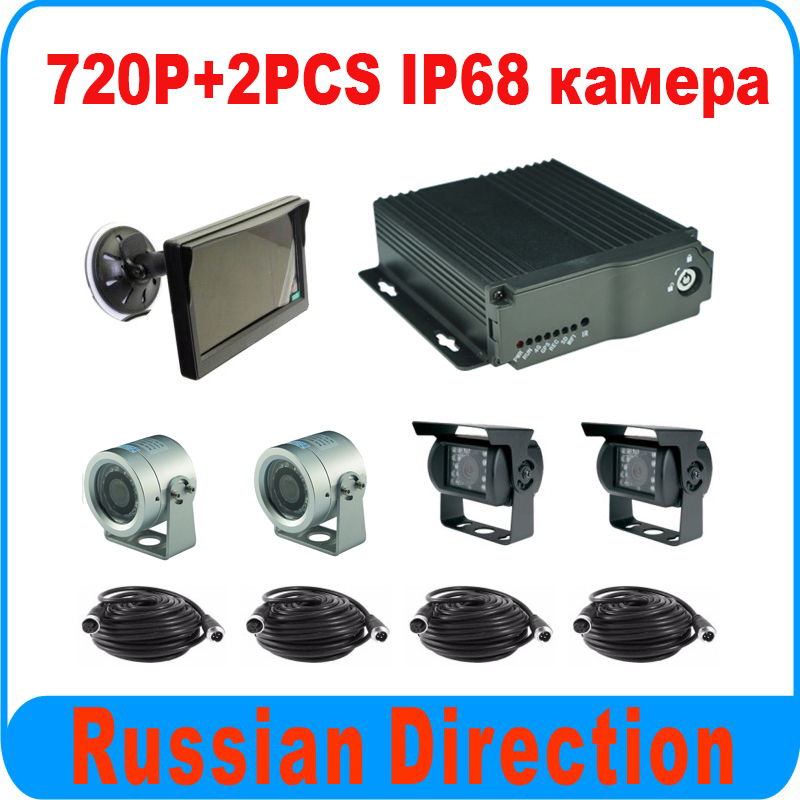 720P Vechile DVR 4 Channel Car DVR Kit With 2pcs IP68 Waterproof AHD Camera Support VGA Output For Tank Truck