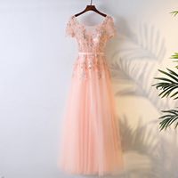 EXNY Gorgeous Long Banquet Dresses Tulle Short Sleeve Lace Appliques Evening Gowns Lace Up Women Peach Color Prom Party Dress
