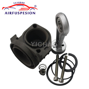 New Cylinder Head and Piston Ring O Ring Air Suspension Compressor Pump For W220 W211 Audi A6 C5 A8 D3 2203200104 4E0616007D