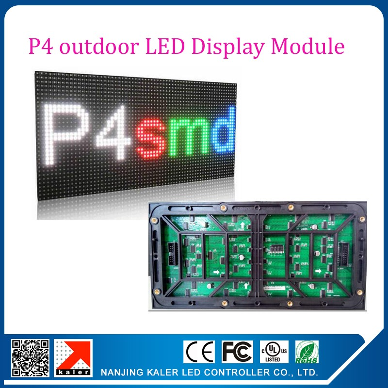 100pcs/lot P4 outdoor full color led display module, SMD 3 in 1 RGB LED Unit panel for LED large screen video wall