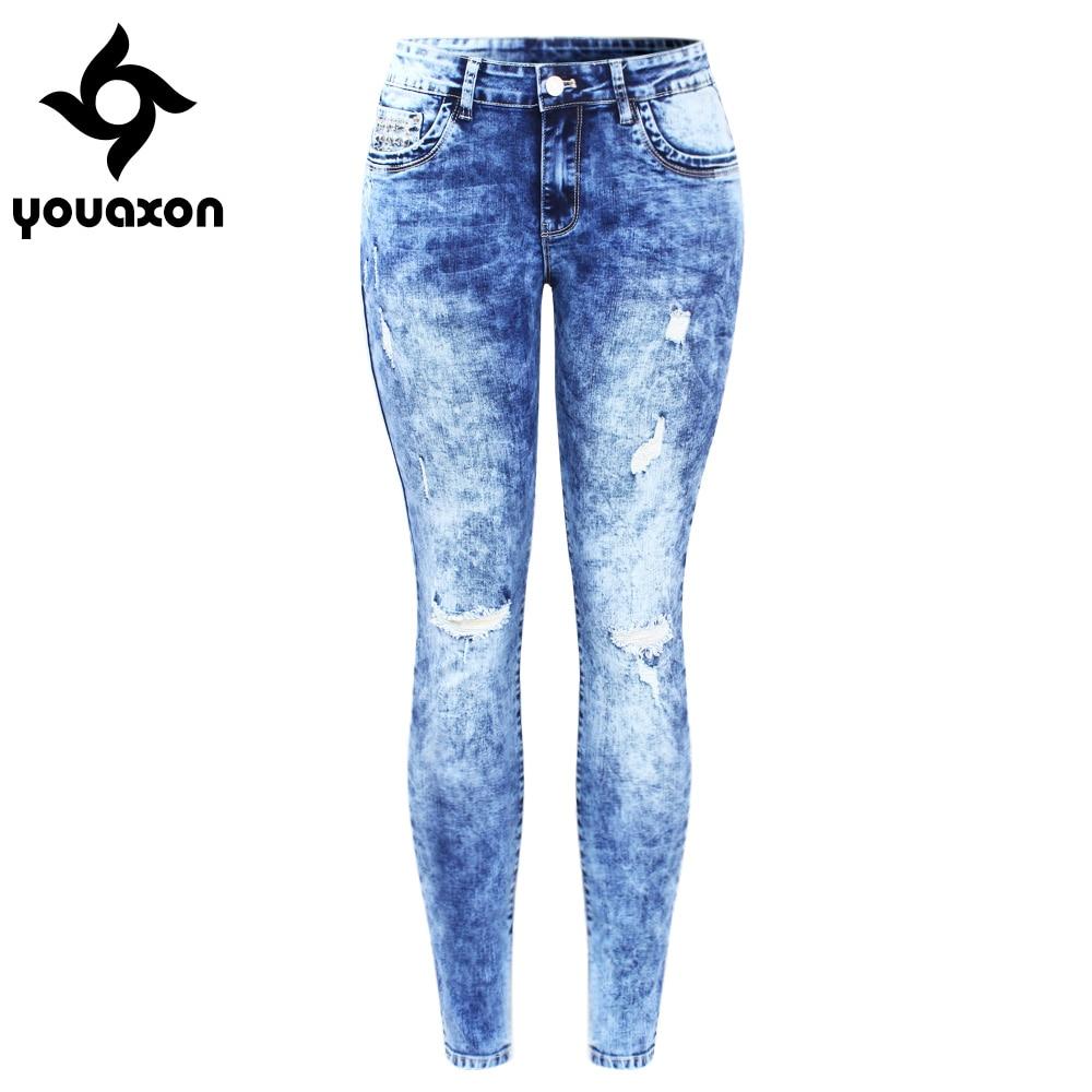 2100 youaxon snow wash jeans with punk rivets deco women s. Black Bedroom Furniture Sets. Home Design Ideas