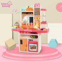 Детские блестящие кухонные игрушки ролевые игры 65 шт./компл. кулинарные игрушки посуда наборы детские игрушечные кухонные принадлежности