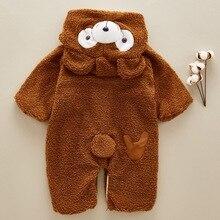 Baby Winter Bear Costume [Zip-up Closure]