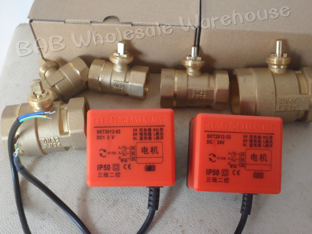 DC24V DC12V DN15(G1/2) to DN50(G2) 2 way 3 wires brass electric actuator motorized ball valve for solar water heater fan coil ac220v dn15 g1 2 to dn32 g1 1 4 3 way 3 wires brass motorized ball valve electric actuator motor with manual switch function