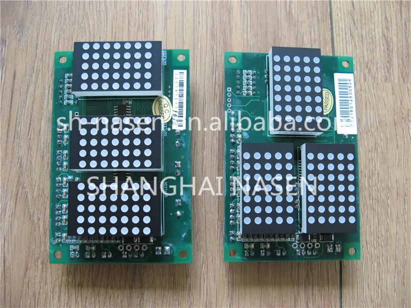 TSK display board  MS3-C-HTSK display board  MS3-C-H