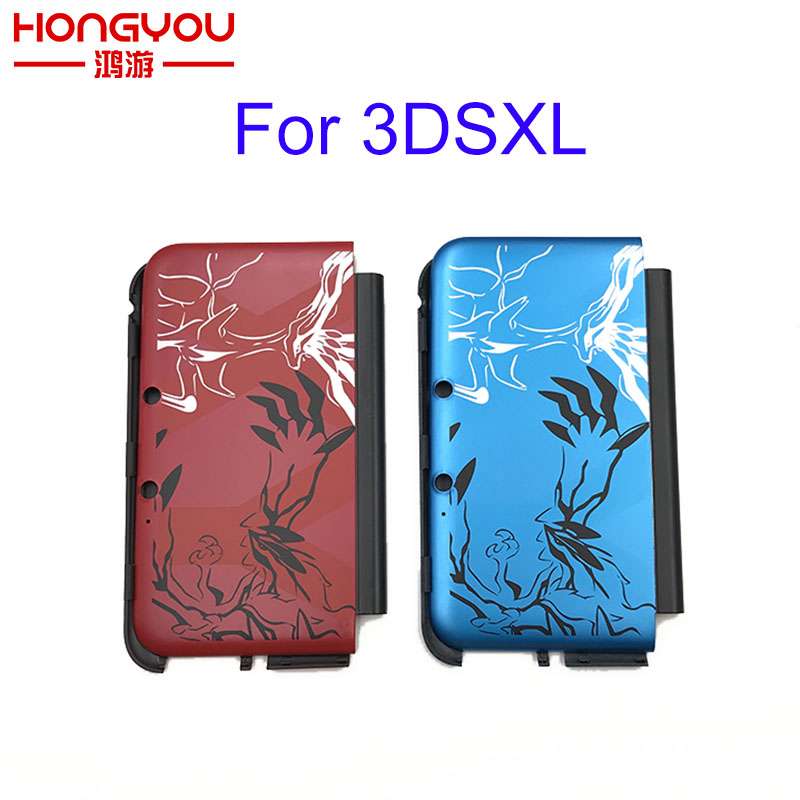5pcs Limited Cartoon Top Bottom A E Faceplate For 3DS LL XL Housing Shell Front Back