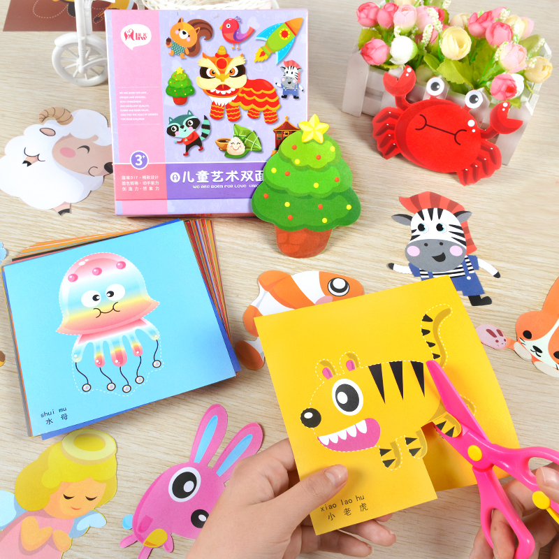 100pcs Kids Cartoon Color Paper Folding And Cutting Toys/children Kingergarden Art Craft DIY Educational Toys, Free Shipping