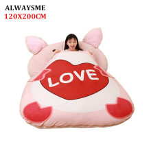 ALWAYSME 120x200 см цельный дизайнерский диван-кровать в виде животного для ленивых животных татами без наполнителя внутри из хлопка