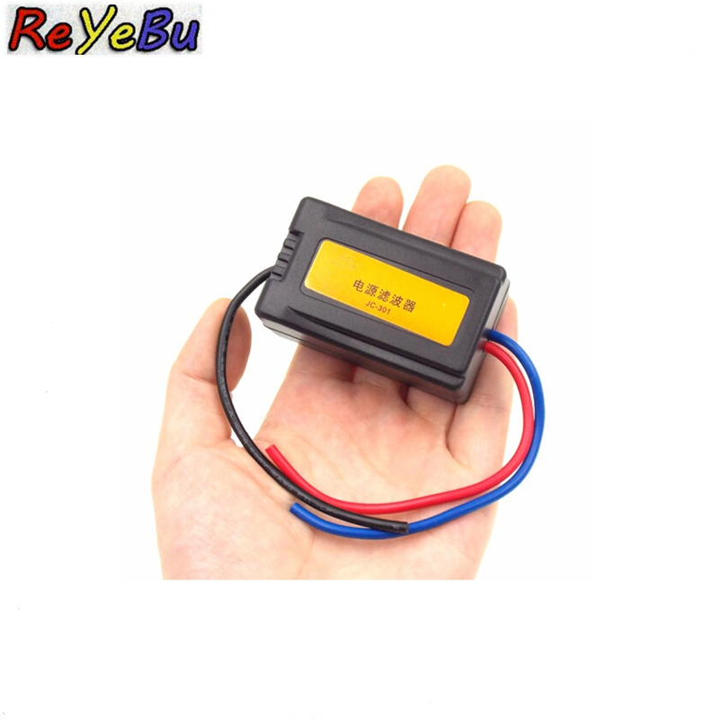 1Pce DC 12V Power Supply Pre-wired Black Plastic Car Audio Power Filter for VEA22P Filtering For Audio