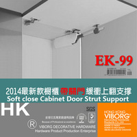 VIBORG Top Quality Adjustable Soft Close Cabinet Cupboard Door Lid Stay Left Hand Lid Support Flap