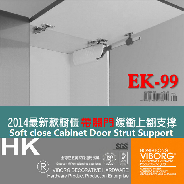 VIBORG Top Quality Soft close Random-stop Kitchen Cabinet Cupboard Door Lift Up Gas Strut Lid Stay Support Flap Stay Strut