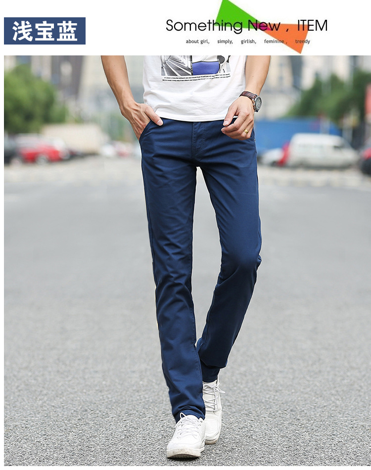 Business Casual Pants 11 Colors New Casual Pencil Pants Men Slim Pant Straight Trousers Solid Leisure Zipper Spring Summer k919 27