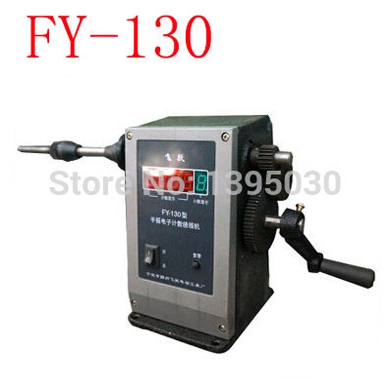 1pc FY 130 CNC Electronic winding machine Electronic winder Electronic Coiling Machine Winding diameter