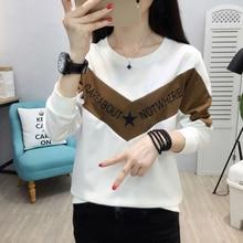 Shintimes Poleras Mujer 2018 Embroidery T Shirt Women Long Sleeve Autumn Winter T-Shirt Plus Size Tshirt Woman Tee Femme
