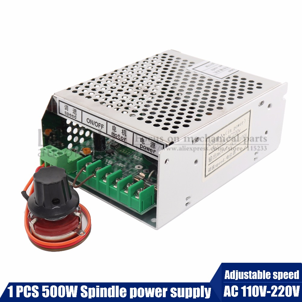 500w CNC air milling spindle motor Power Supply 220/110v with speed control (Mach 3) for 0.5kw ER11 spindle Motor for dc motor dc48v 400w 12000rpm brushless spindle motor air cooled 529mn dia 55mm er11 3 175mm for cnc carving milling