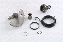 GY6 49cc 50cc Kick start Gear For Chinese Moped Scooter 139QMB